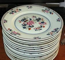 "4 RARE ""Emperors"" PUIFORCAT Raynaud Limoges 8 3/4"" Dinner Plates FRANCE MINT!"
