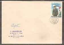 LETTRE COVER TAIWAN FORMOSE TAIPEI 1958 TCHANG KAI CHEK CHINA CHINE TO FRANCE