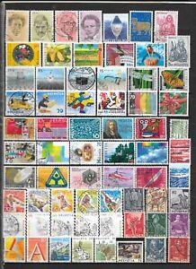 SUISSE - 143 timbres oblitérés - 26/5