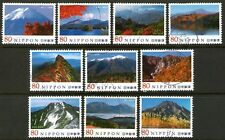 Japan 2011 80y Japanese Mountains set of 10 Fine Used