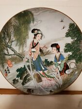 More details for chinese / japanese 21.5 cm signed  19th century porcelain plate
