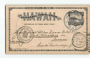 1890 Hawaii UX2 Postal Card Koloa Kauai Plantation - Germany lengthy Message -H7