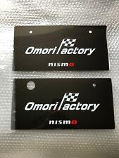 Genuine Nismo Omori Factory Nissan Skyline numberplate R32 R33 R34 BNR34