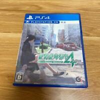 PS4 Disaster Report 4 Zettai Zetsumei Toshi Plus Summer Memories PlayStation 4