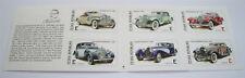 More details for czech-republic - vintage cars - mint -2012 - booklet