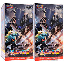 Booster Pokemon Soleil Lune Ombres Ardentes Darkness 300 Cartes 2 Display Coréen