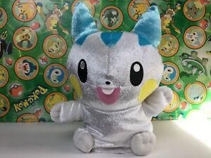 """Pokemon Plush Pachirisu Shiny Puppet 12"""" Doll Banpresto stuffed UFO figure"""