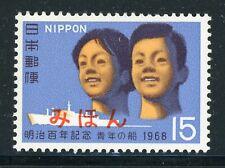 JAPAN MIHON Specimen MH Selections: Scott #943 15y Meiji Era Centenary 1968 $$$