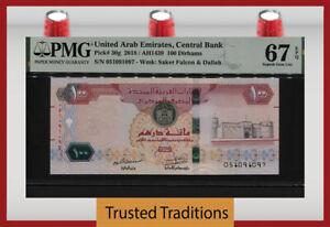 TT PK 30g 2018 UNITED ARAB EMIRATES CENTRAL BANK 100 DIRHAMS PMG 67 EPQ SUPERB!