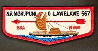 NA MOKUPUNI O LAWELAWE OA LODGE 567 ALOHA COUNCIL HAWAII BSA HI SERVICE FLAP