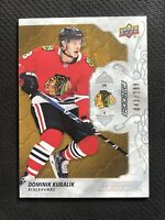 2019-20 UPPER DECK ENGRAINED DOMINIK KUBALIK ROOKIE OAK SILVER #ed 43/299