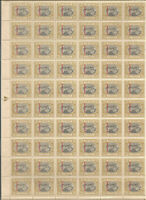 JAIPUR SG030 1936-46 1r BLACK&YELLOW BISTRE  MNH HALF SHEET(60)  SERVICE  STAMPS