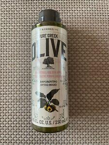KORRES-Golden Apple Pure Greek Olive Oil Hydrating Shower Gel~250ml-NEW/SEALED