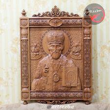"Kiot Saint Nicholas - 3D Art Wood Orthodox religious Carved Icon Gift (32""x23"")"