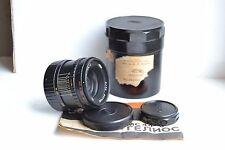 NEW!!! MC Helios 44-3 2/58 USSR lens M42 S/N 8401405, complete set!