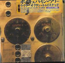 PORCUPINE TREE-LIVE - OCTANE TWISTED-JAPAN 2 MINI LP CD I50