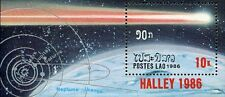 LAO LAOS STAMP 1986 HALLEY COMET STAR SPACE SOLAR MNH