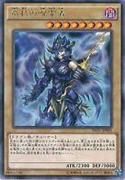 Yu-Gi-Oh! Dragon Core Accursed Rare INOV-JP001 Japanese