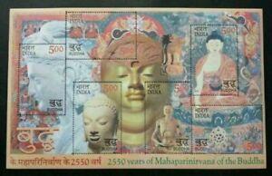 [SJ] India 2550 Years Of Mahaparinirvana Of Buddha (sheetlet) 2007 MNH *see scan