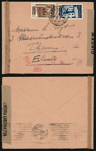 Spanish Morocco WWII 1943 - Cover Tangier to Thann France - Censor D225