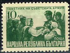 Bulgaria WW2 Liberation in 1944 Red Army Soldiers stamp MLH