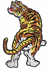 Large 13 inch tiger patch, iron on or sew on, japanese chinese, shipped from USA