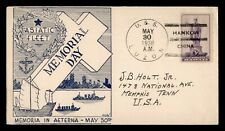 DR WHO 1938 USS LUZON NAVAL SHIP HANKOW CHINA MEMORIAL DAY CACHET  f50951