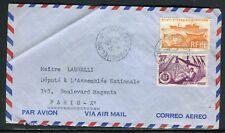 Saint Pierre et Miquelon - Enveloppe pour Paris en 1950 - ref D169