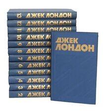 Jack London 13 Volumes RUSSIAN Books, 1976 Selected works, USSR, Джек Лондон