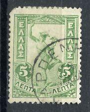 Greece 1901 Flying Hermes 5 Lepta W Postmark Type Vi Karpenision