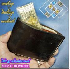 Winning Card Money Yant Thai amulet Talisman Gamble Business Win Lucky Arjam O