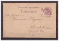 Deutsches Reich, Ganzsache P 10 Jena nach Neustadt a. d. Orla 08.08.1883