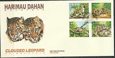 Malaysia 1995 Endangered Clouded Leopard set of 4 with WWF Panda Logo on FDC