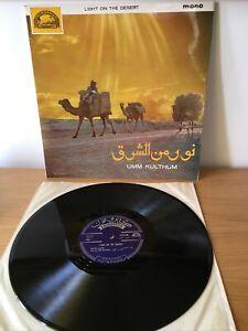 Oum Kalthoum Om Kalsoum Umm Kulthum 'Light On The Desert' Cairophon LPCX 502 NM