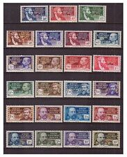 French Eq. Africa - SG 120/43 - l/m - 1940 - 30c - 20f (23 stamps)