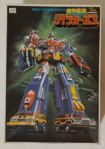 1982 Bandai Dairugger Voltron Vehicle Team Force 1:300 Scale Model Kit BRAND NEW