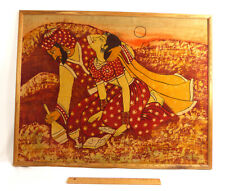 Vintage Batik Textile Art India Asian Painting Young Female Male Exotic