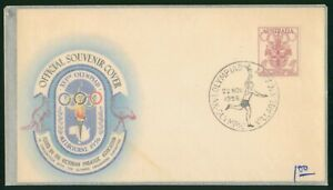 MayfairStamps Australia 1956 Melbourne Olympic Village Cover wwp80279