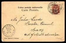 Finland Tammerfors to US Proctor VT Postcard