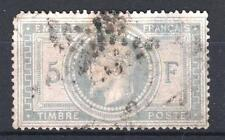 "FRANCE STAMP TIMBRE 33 d "" NAPOLEON III 5F GRAND CHIFFRE 5"" OBLITERE A VOIR P670"