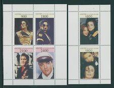 Abkhazia OS #6 MNH S/S Elvis Presley Michael Jackson Lisa Marie $$