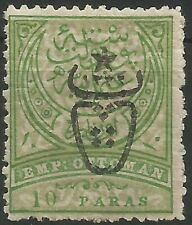 (TV01659) Turchia 1917 Stamps