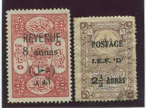 """IRAQ ( Mosul )  -  1919  """" TWO TURKISH FISCALS OVERPRINTED for POSTAGE """" ."""