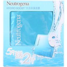 Neutrogena Hydro Boost Intensive Hydrating Facial Mask (7 sheet) Box Set