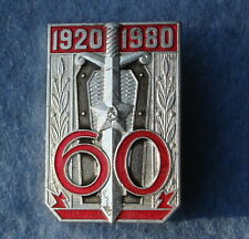 Badge 60 years First Directorate of KGB USSR Foreign Intelligence 1920 1980 PGU