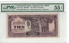 "NETHERLANDS INDIES 10 Gulden 1942 Block ""SA"" Pick# 125a PMG: 55 EPQ (#1493)"