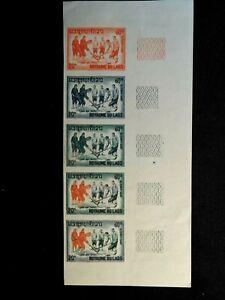 LAOS Rare IMPERF Test Strip PROOF Stamp Scott 119 MNH NIce Item
