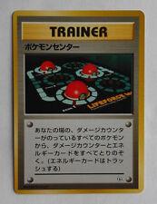 Japanese Nivi City Gym Deck Pokémon Center TRAINER CARD