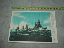 USMC Marine WWII Japanese DATOUA Poster Jaanese Fleet Extreamly RARE 14x10