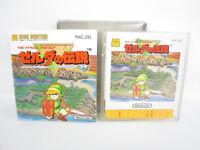 LEGEND OF ZELDA 1 Nintendo Famicom Disk Japan Game dk